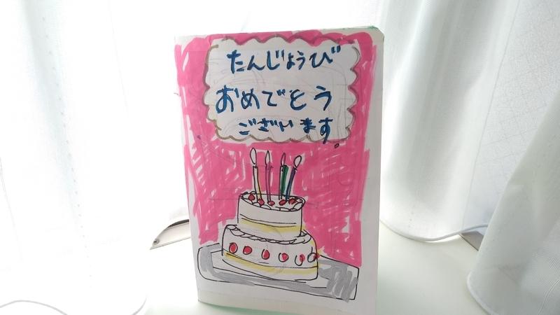 f:id:nanawarigobu:20200427151210j:plain