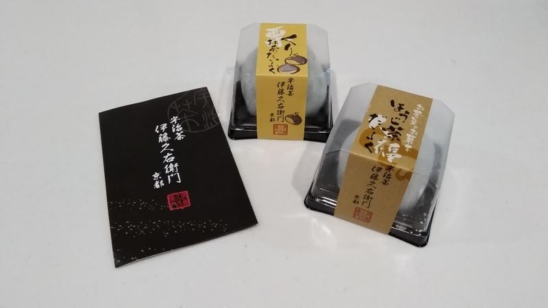 f:id:nanawarigobu:20210905195737j:plain