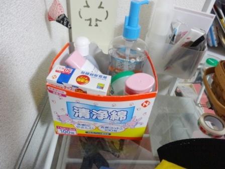 f:id:nanayuki777:20160510145459j:plain