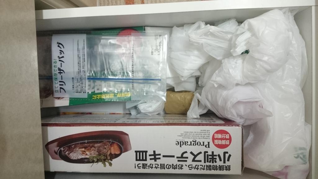 f:id:nanayuki777:20160515213804j:plain