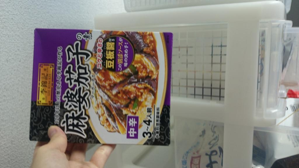f:id:nanayuki777:20160627194709j:plain