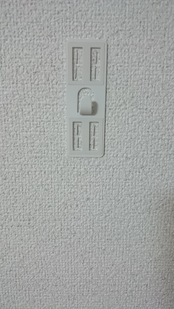 f:id:nanayuki777:20161001212051j:plain