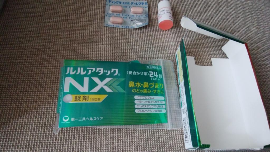 f:id:nanayuki777:20170130201618j:plain