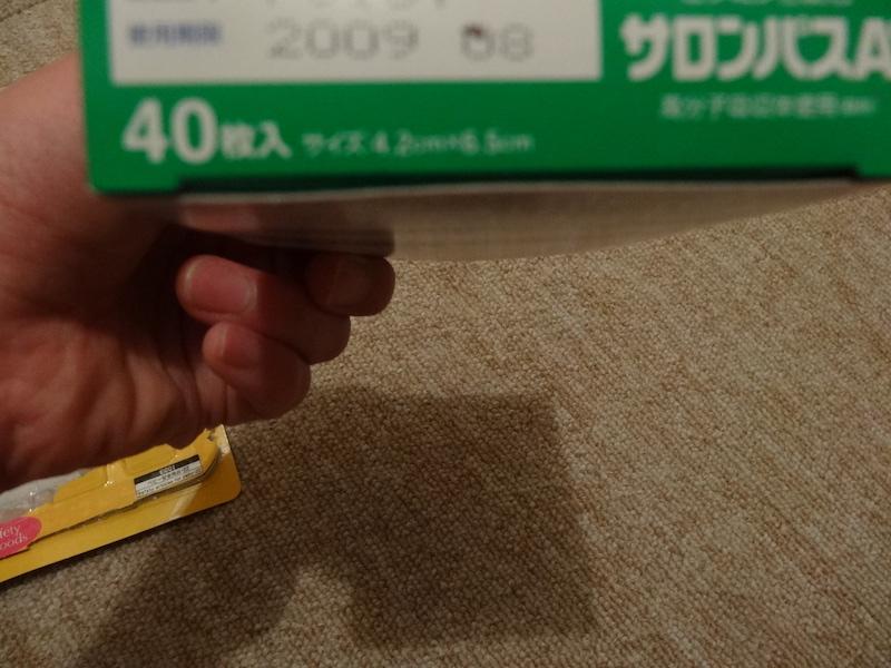 f:id:nanayuki777:20170414143736j:plain