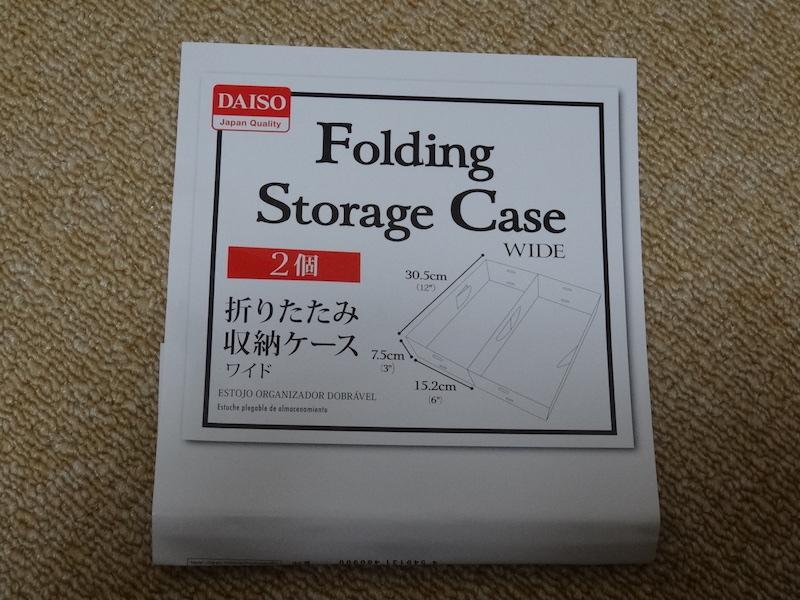 f:id:nanayuki777:20170426142628j:plain