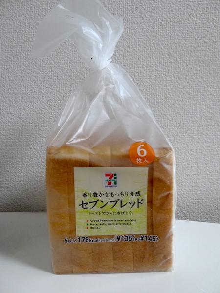 f:id:nanayuki777:20170428135830j:plain