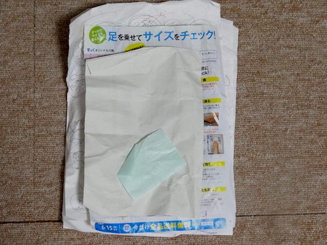 f:id:nanayuki777:20170714214946j:plain
