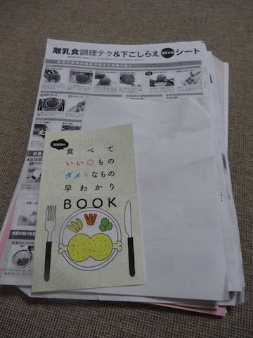 f:id:nanayuki777:20170714215001j:plain