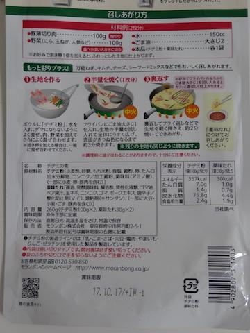 f:id:nanayuki777:20170729143808j:plain