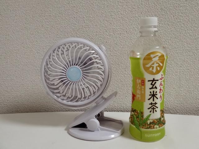 f:id:nanayuki777:20170805141752j:plain
