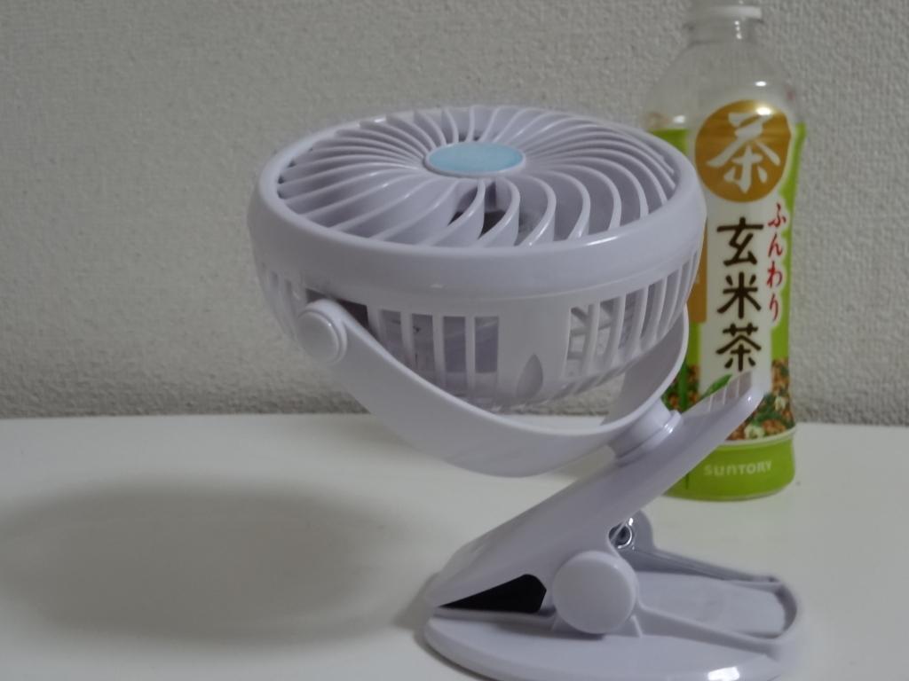 f:id:nanayuki777:20170805141813j:plain