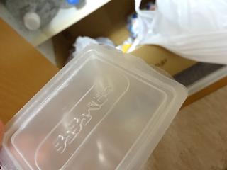 f:id:nanayuki777:20170827164628j:plain