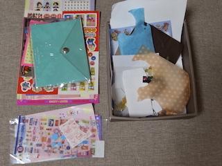 f:id:nanayuki777:20170905103056j:plain