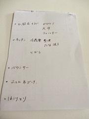 f:id:nanayuki777:20170914140246j:plain