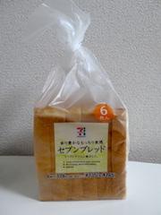 f:id:nanayuki777:20170919001326j:plain