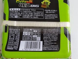 f:id:nanayuki777:20171012104049j:plain