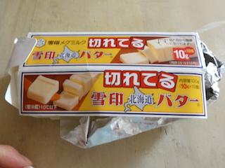 f:id:nanayuki777:20171016224419j:plain