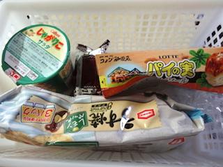 f:id:nanayuki777:20171017140654j:plain