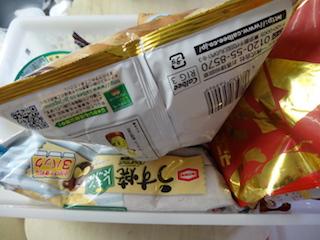 f:id:nanayuki777:20171017220618j:plain
