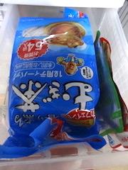 f:id:nanayuki777:20171026105546j:plain