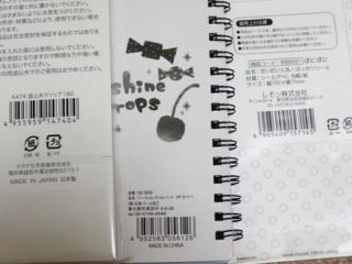 f:id:nanayuki777:20171129135609j:plain
