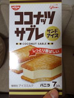 f:id:nanayuki777:20180125222147j:plain