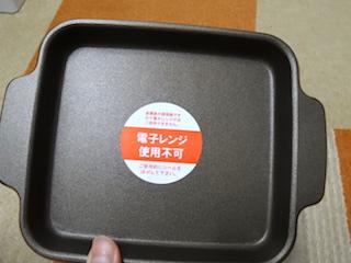 f:id:nanayuki777:20180130135956j:plain
