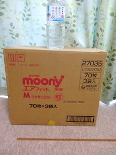 f:id:nanayuki777:20180228134133j:plain