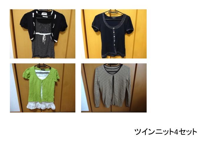 f:id:nanayuki777:20180322231936j:plain