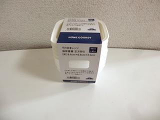 f:id:nanayuki777:20180327230217j:plain
