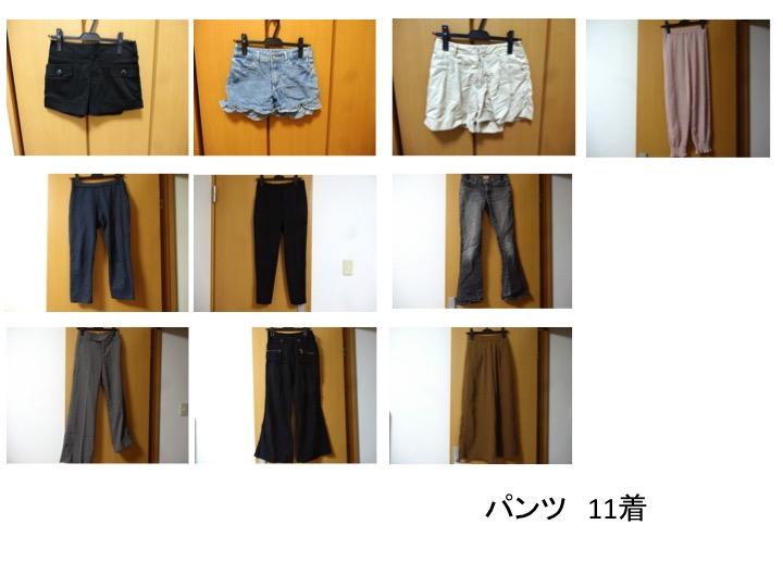 f:id:nanayuki777:20180405110207j:plain
