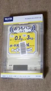 f:id:nanayuki777:20180429232241j:plain