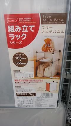 f:id:nanayuki777:20180707230113j:plain