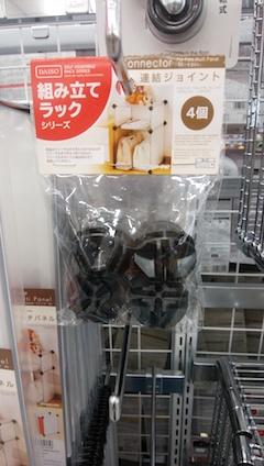 f:id:nanayuki777:20180707230118j:plain