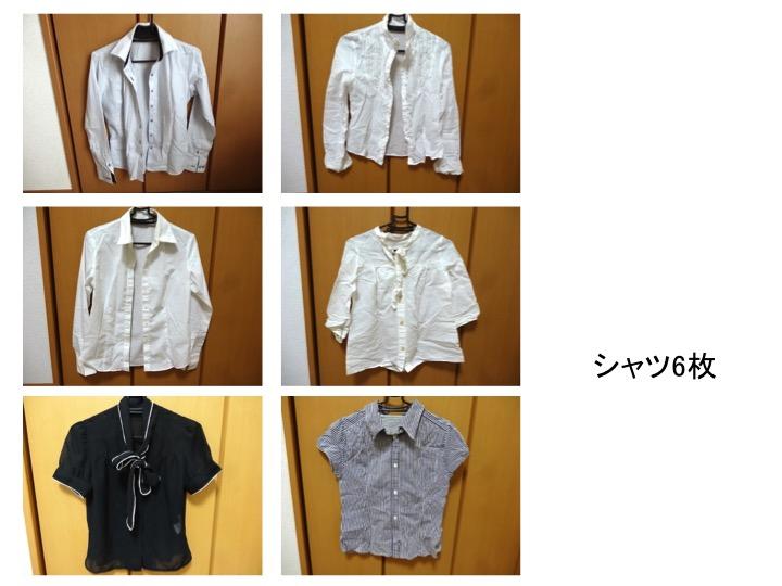 f:id:nanayuki777:20180726115924j:plain