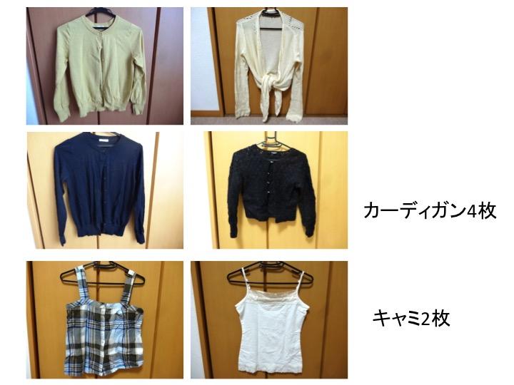 f:id:nanayuki777:20180726115927j:plain