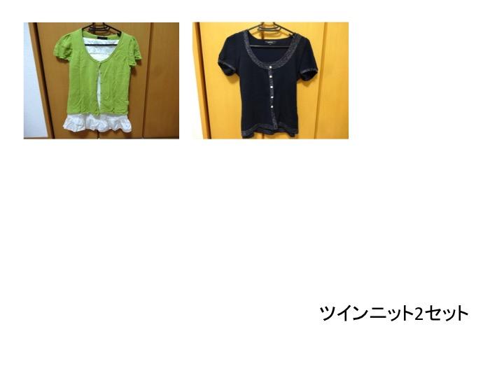 f:id:nanayuki777:20180726123648j:plain