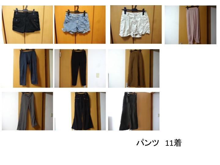 f:id:nanayuki777:20180726124948j:plain