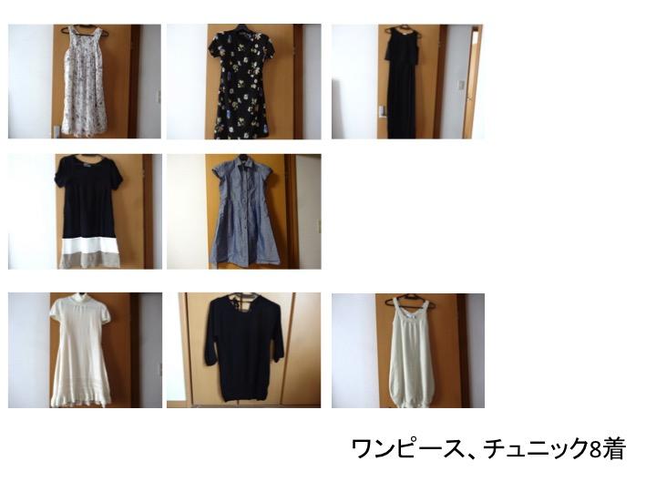 f:id:nanayuki777:20180726125229j:plain