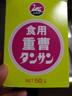 f:id:nanayuki777:20180804233439j:plain