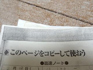 f:id:nanayuki777:20180809123516j:plain