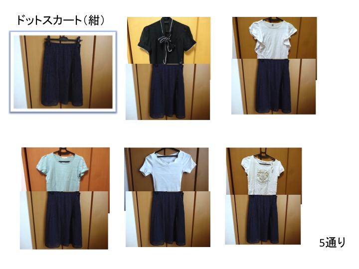f:id:nanayuki777:20180811220838j:plain