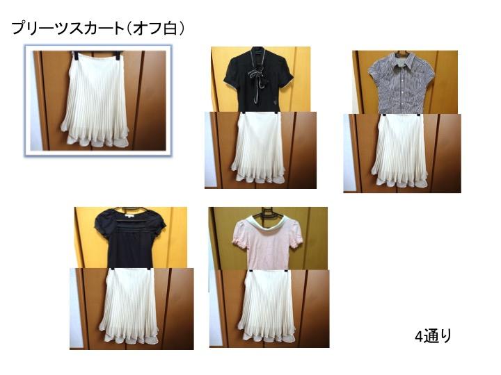 f:id:nanayuki777:20180811220932j:plain