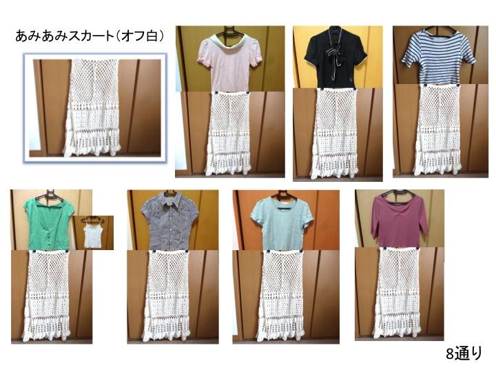 f:id:nanayuki777:20180811221154j:plain