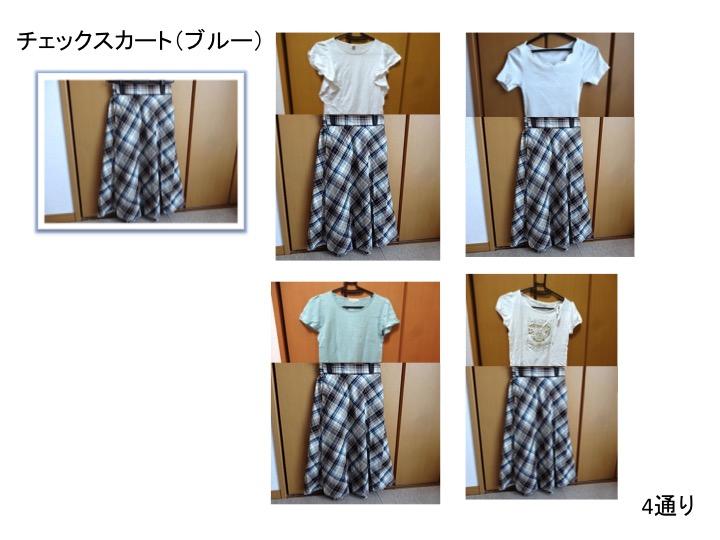f:id:nanayuki777:20180811221604j:plain