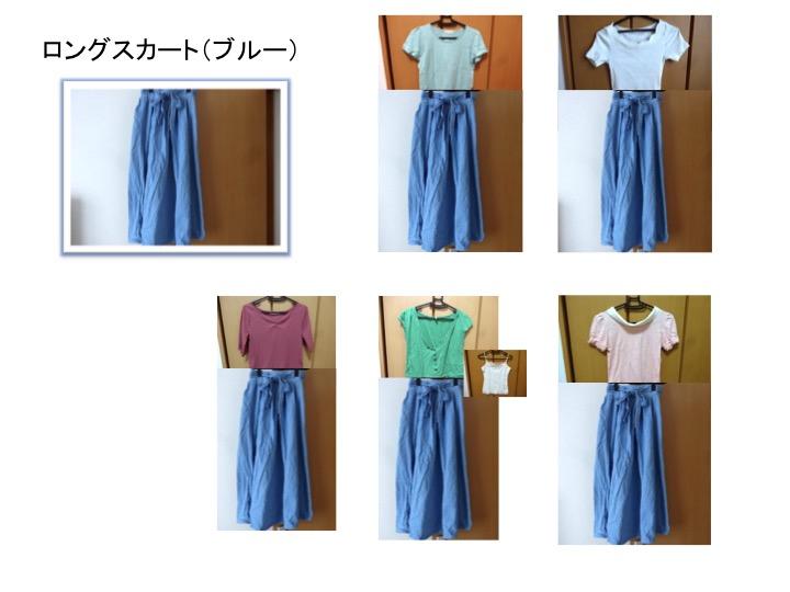 f:id:nanayuki777:20180811221813j:plain