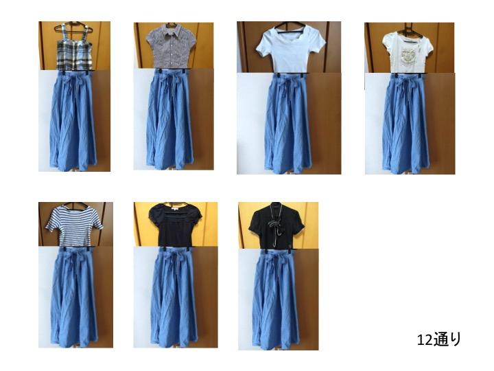 f:id:nanayuki777:20180811221817j:plain