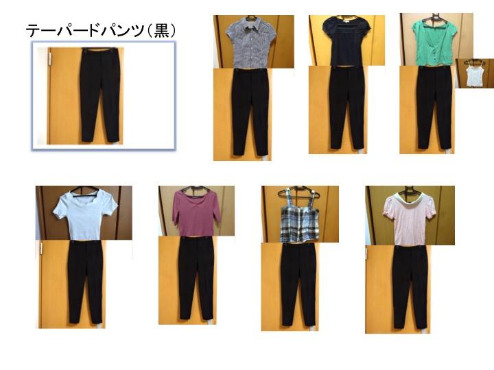 f:id:nanayuki777:20180814233842j:plain