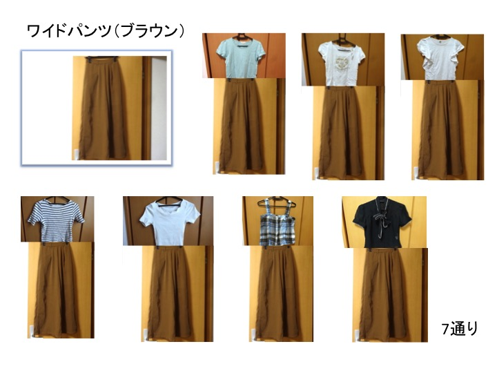 f:id:nanayuki777:20180814233850j:plain