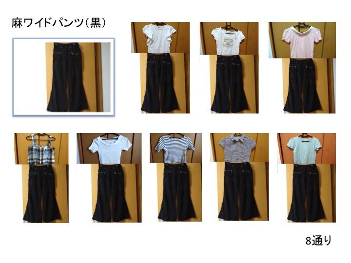 f:id:nanayuki777:20180814233853j:plain